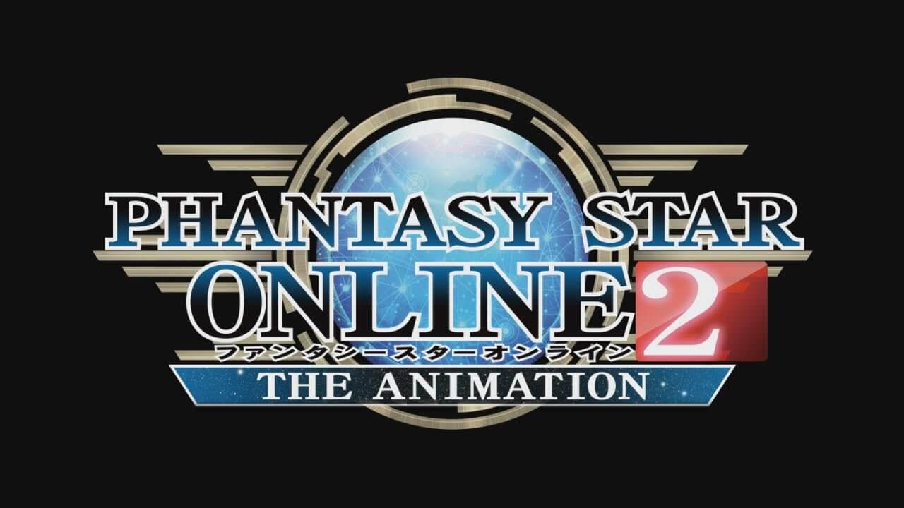 【Amazon.co.jp限定】ファンタシースターオンライン2 ジ アニメーション 1 DVD初回限定版(全巻購入特典:「オリジナルB2タペストリー」引換シリアルコード付)